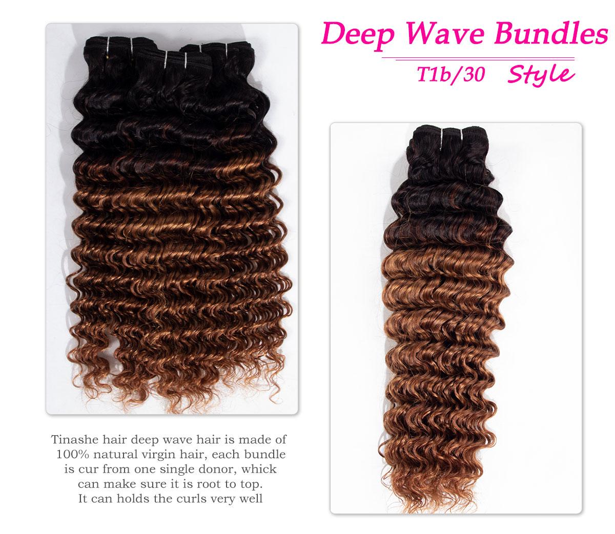 1b 30 deep wave bundles